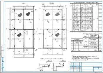 4.Чертежи створок дверей А2 с комплектом спецификации