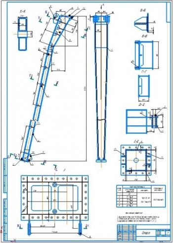 4.Рабочий чертеж опоры (А1)