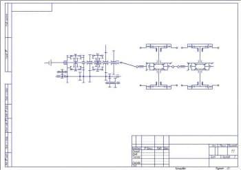 Кинематическая схема автомобиля МАЗ-64229 (формат А3)