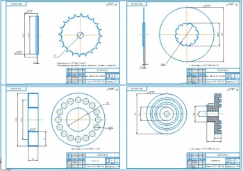 4.Рабочие чертежи деталей (А1)