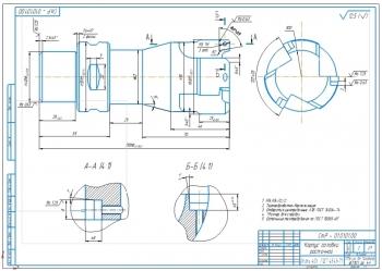 4.Рабочий чертеж корпуса расточной головки А2