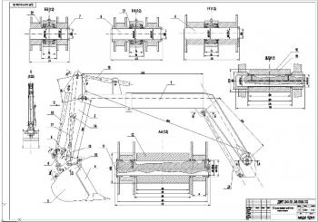 4.Сборочный чертеж рабочего оборудования с указанием габаритных размеров и позиций