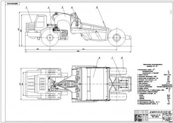 Чертежи проекта скрепера ДЗ-32 на базе тягача МОАЗ-546