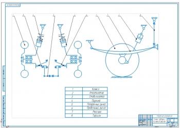 4.Кинематическая схема подвески А1