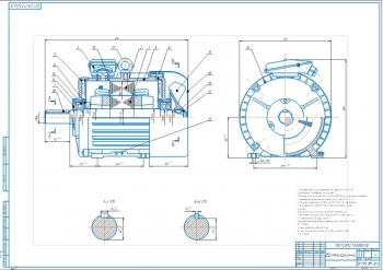 4.Сборочный чертеж двигателя асинхронного А1