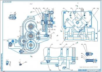 Конструкторская разработка горизонтально-фрезерного станка модели 6Н81Г