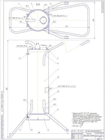 Сборочный чертеж емкости с техническими требованиями