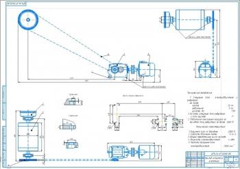 4.Сборочный чертеж привода ковшового элеватора  А1