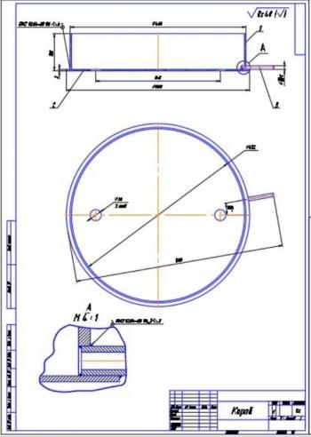 4.Сборочный чертеж короба на формате А2