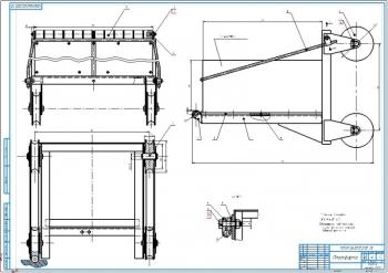 4.Сборочный чертеж платформы А1