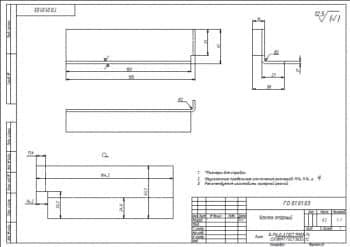 47.Чертеж СБ уголка опорного массой 0.2, в масштабе 1:1, с указанными размерами для справок и с техническими требованиями: предельные неуказанные отклонения размеров Н14, h14, +-t2/2, рекомендуется изготовить лазерной резкой  (формат А3)
