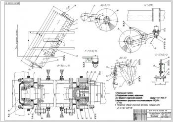 4.Сборочный чертеж оборудования щеточного с техническими требованиями