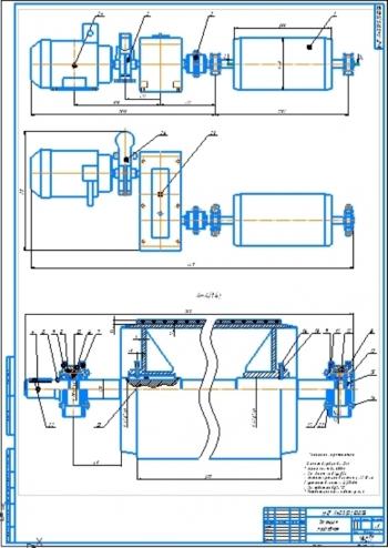 4.Сборочный чертеж станции приводной А1