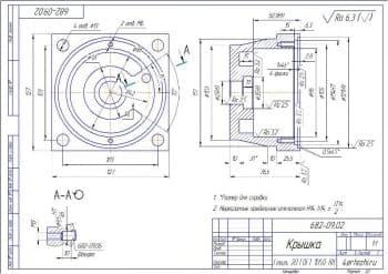 Детальный чертеж крышки с указанными размерами для справок
