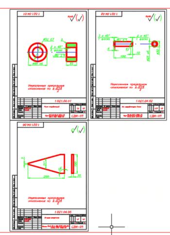 4.Рабочие чертежи деталей 3хА4