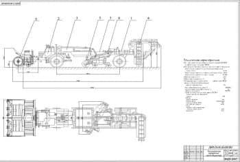 4.Общий чертеж фрезротора аэродромного снегоочистителя с техническими характеристиками