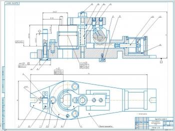 Форсунка вентилятора, охлаждающего генератор СЭС-75