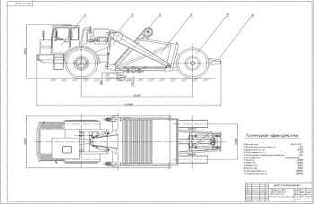 Комплект чертежей общего вида, сборочных узлов скрепера с элеваторной нагрузкой с патентным поиском  и построением графиков сопротивления перемещения ковша