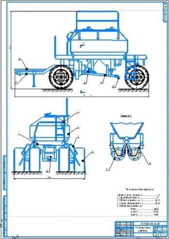 Разработка прицепного тракторного разбрасывателя удобрений