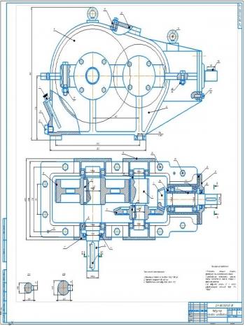 Проект конструкции привода ленточного конвейера