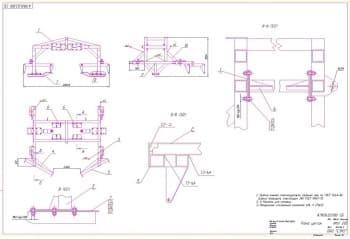4.Сборочный чертеж рамы щеток с техническими требованиями