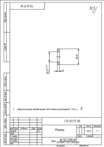 49.Чертеж детали фланец массой 0.015, в масштабе 1:1, с предельными неуказанными отклонениями размеров h14, +-t2/2  (формат А4)