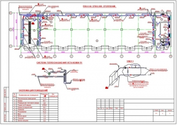 Чертежи систем вентиляции, кондиционирования и отопления гаража