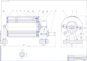 5.Чертеж общего вида маслоизготовителя в масштабе 1:5 с указанием всех деталей и размеров (формат А1)