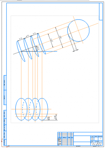5.Эскизная схема бороны А2