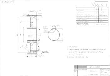 5.Деталировочный чертеж колеса зубчатого в масштабе 1:2