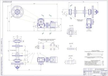 Комплект готовых чертежей привода цепного транспортера с деталировкой и построением эпюр нагрузок