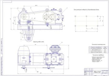 Набор готовых чертежей силового электрического привода с разработкой редуктора, зубчатой муфты и деталей