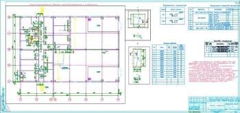 5.Чертеж схемы расположения дверных проемов, перемычек и отверстий, ведомости перемычек