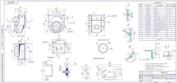Чертежи всасывающего кармана дымососа модели ДН-6.3