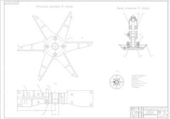 5.Сборочный чертеж элементов рабочего оборудования: ступица ротора в сборе, лыжа опорная в сборе в масштабе 1:2
