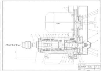 5.Сборочный шпиндель для станка 6Н82Г в масштабе 1:1, с указанием основных параметров (формат А1)