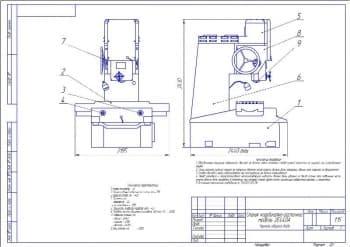 Чертежи вида общего координатно-расточного станка модели 2Е440А со сборочными чертежами, деталировкой и 3D моделированием