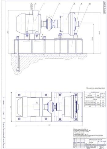 Чертежи проектирования привода с планертарным редуктором, рамой в сборе и деталировкой