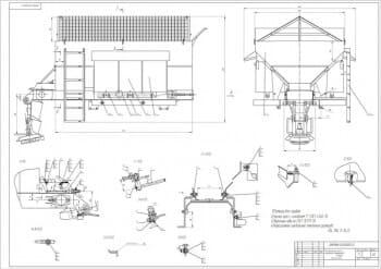 5.Сборочный чертеж распределителя технологических материалов в сборе (формат А1)