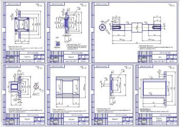 5.Деталировка энергомодуля: ступица, крышка, вал, втулка, насадка, втулка упорная (формат А1)