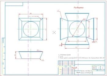 5.Развертка короба диффузора (формат А3). Материал изготовления – лист Б-ПН-1 ГОСТ19903-74 Ст3пс4-св ГОСТ14637-89