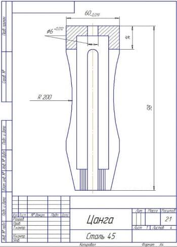 5.Чертеж детали цанги из стали 45 в масштабе 2:1 (формат А4)
