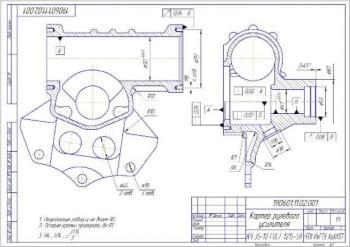 5.Рабочий чертеж картера рулевого усилителя (формат А3)