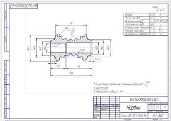 5.Чертеж детали – червяк рулевого механизма (формат А3) с таблицей технических параметров