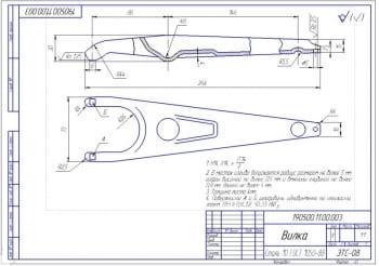 5.Деталировка – вилка сцепления (формат А3)