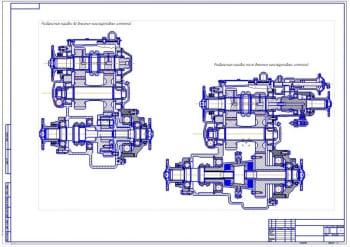 5.Общие виды раздаточных коробок до внесения конструктивных изменений и после (формат А1)