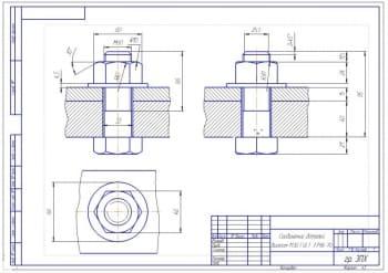 5.Чертеж соединения деталей болтом М30 ГОСТ 7798-70 (формат А3)