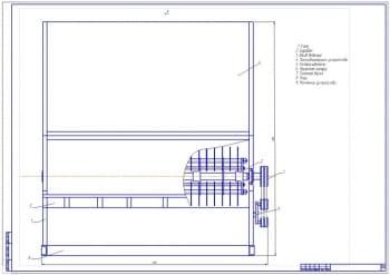 5.Схема измельчителя – 2 лист (формат А1)