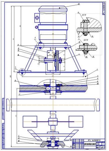 5.Привод перемешивающего устройства в сборе (формат А1)