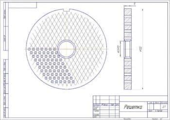 Деталь - решетка А3